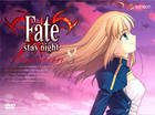 Fate/stay night 8 (First Press Limited Edition) (Japan Version)
