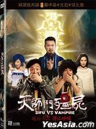 Sifu VS Vampire (2014) (DVD) (Hong Kong Version)