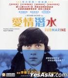 Submarine (2010) (VCD) (Hong Kong Version)