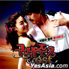 Oh My God 2 OST