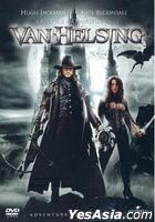 Van Helsing (2004) (DVD) (Hong Kong Version)
