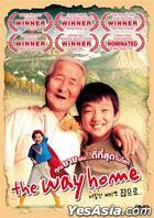 The Way Home... (DVD) (Thailand Version)