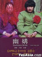 Darkness Bride (DVD) (Taiwan Version)