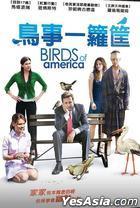 Birds of America (2008) (DVD) (Taiwan Version)