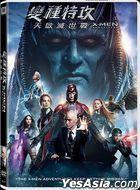 X-Men: Apocalypse (2016) (DVD) (Hong Kong Version)