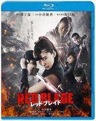 Red Blade  (Blu-ray) (Japan Version)