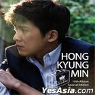 Hong Kyung Min Vol. 10 - Special Edition