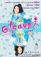 Go Find A Psychic (DVD) (English Subtitled) (Hong Kong Version)
