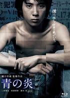 The Blue Light (Blu-ray) (Japan Version)