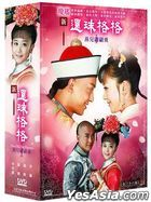 New My Fair Princess (2011) (DVD) (Part I) (Ep.1-36) (Taiwan Version)