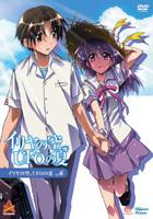 Iriya no Sora, UFO no Natsu Vol.6 (Japan Version)