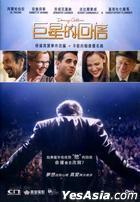 Danny Collins (2015) (DVD) (Hong Kong Version)