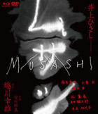 Musashi (Theatrical Play) (Blu-ray) (Special Edition) (Japan Version)