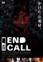 End Call (DVD) (Japan Version)