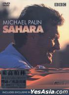 Michael Palin - Sahara (DVD) (Complete Series) (Hong Kong Version)