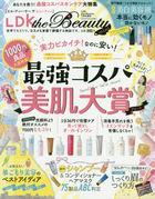 LDK the Beauty Zoukan 12122-07 2020