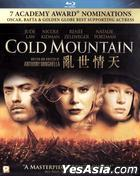 Cold Mountain (2003) (Blu-ray) (Panorama Version) (Hong Kong Version)