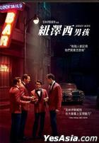 Jersey Boys (2014) (DVD) (Taiwan Version)