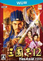 三國志12 (Wii U) (日本版)