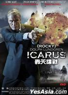 Icarus (VCD) (Hong Kong Version)