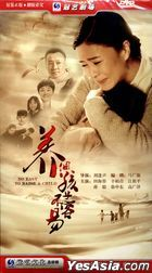 No Easy To Raise A Child (2016) (H-DVD) (Ep. 1-50) (End) (China Version)
