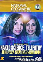 Naked Science: Telepathy (DVD) (China Version)