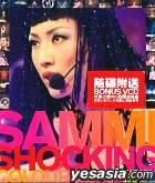 螢光演唱會2001karaoke