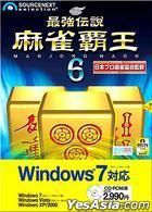 最强传说 麻雀霸王 6  (CD-ROM 版) (日本版)