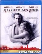 All Good Things (2010) (Blu-ray) (Hong Kong Version)