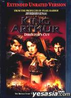 King Arthur (DTS Version) (Extended Unrated Director's Cut)