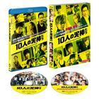 盜賊門 [Voice Actors Edition] (Blu-ray)(初回限定版)(日本版)
