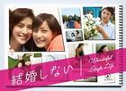 Wonderful Single Life - Kekkon Shinai DVD Box  (DVD)(Japan Version)