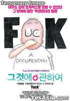 Fuck (DVD) (Korea Version)