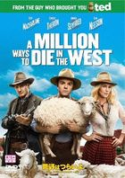 A Million Ways to Die in the West (DVD) (Japan Version)