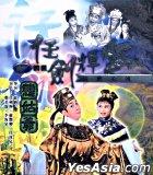 The Idiot Husband (VCD) (Hong Kong Version)