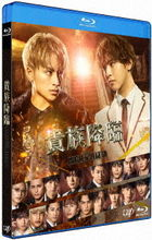電影 貴族降臨-PRINCE OF LEGEND- (Blu-ray) (普通版)(日本版)