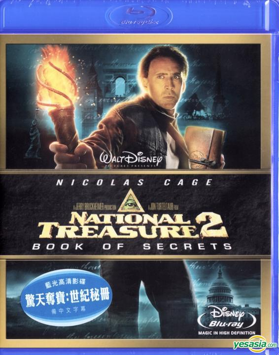 Yesasia National Treasure Book Of Secrets 2007 Blu Ray Hong Kong Version Blu Ray Helen Mirren Nicolas Cage Intercontinental Video Hk Western World Movies Videos Free Shipping