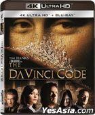 The Da Vinci Code (2006) (4K Ultra HD + Blu-ray) (Hong Kong Version)