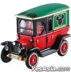 Disney Motors : DM-01 Hi-Hat Classic Mickey Mouse