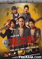 Road Less Traveled (DVD) (2-Disc Limited Edition) (Taiwan Version)