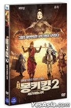 The Monkey King 2 (2016) (DVD) (Korea Version)