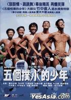 Water Boys (DVD)  (Hong Kong Version)