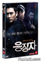 Days of Wrath (DVD) (2-Disc) (First Press Limited Edition) (Korea Version)