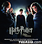 Harry Potter And The Order Of The Phoenix OST (Korea Version)