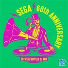SEGA 60th Anniversary Official Bootleg DJ Mix (Japan Version)