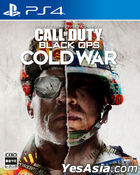 Call of Duty: Black Ops Cold War (Japan Version)