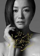 Second Virgin DVD Box (DVD) (Japan Version)