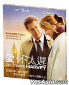 Last Chance harvey (VCD) (Hong Kong Version)