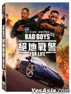 Bad Boys for Life (2020) (Blu-ray) (Taiwan Version)