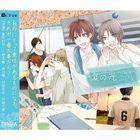 ALIVE SOARA DramaCD Vol.2 Natsu no Hikari (Japan Version)